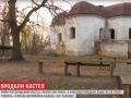 На Львовщине старинный храм продали за 30 тыс грн