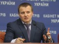 Украина рассчитывает на цену за газ $250 до конца года