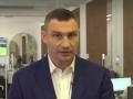 Кличко: В Киеве число зараженных COVID-19 увеличилось до 40 человек