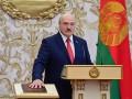 В МИД отреагировали на инаугурацию Лукашенко