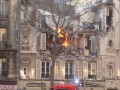 В пригороде Парижа прогремел взрыв, есть пострадавшие
