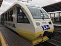 Гройсман испытал поезд из Киева в аэропорт Борисполь