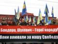 В целом без эксцессов. В Киеве продолжается марш в поддержку ОУН-УПА (обновлено)
