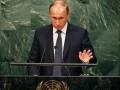 Ведущая CNN в репортаже из ООН назвала Путина Ельциным