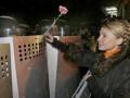 Тимошенко обратилась к украинцам по случаю годовщины Оранжевой революции