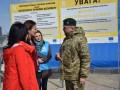 Представитель ООН изучила работу пограничников в зоне ООС