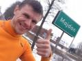 В Киеве задержали Кобу, одного из лидеров Автомайдана