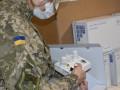 В ВСУ за сутки выявили 10 новых случаев коронавируса