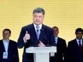 Порошенко ответил на петицию о лишении гражданства за сепаратизм