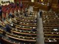 Двое депутатов посетили все голосования Рады: рейтинг