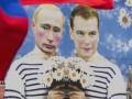 В Берлине на гей-параде российские активисты организовали акцию Checkpoint Vladimir