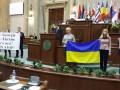 Делегация Украины устроила протест во время выступления Нарышкина