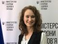 Заместитель Скалецкой написала заявление об увольнении