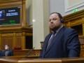 В Раде хотят отменить 1500 советских законов