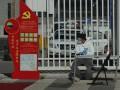 В Китае не зафиксировали новых случаев COVID-19