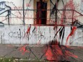 В Киеве облили офис нардепа краской