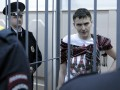 Состояние Савченко ухудшилось при выходе из голодовки