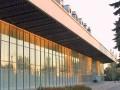 Днепропетровскмий аэропорт реконструируют за 404 миллиона гривен