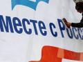В Крыму после переходного периода упали зарплаты