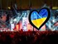 Евровидение не ударит по бюджету Украины - Мининфраструктуры