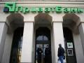 Национализация ПриватБанка: Минфин выпустит бонды на 116 млрд грн