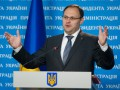 Каськиву может грозить уголовное обвинение - Ъ