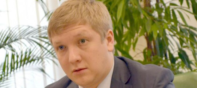 Украина возобновит импорт российского газа - Коболев