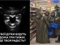 Карантин в Украине 2020: Реакция соцсетей