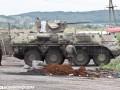 В Генштабе сообщили когда закончится отвод вооружений из Луганской области