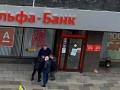 В Москве задержан мужчина, взявший заложников