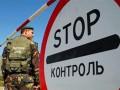 Украина усилила охрану границ БТРами и тяжелым оружием