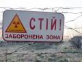 В Зоне ЧАЭС построят хранилище ядерных отходов