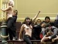 Аборт - это святое! Активистки Femen сорвали заседание парламента Испании