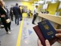 Миграционная служба запустит дополнительную линию для загранпаспортов