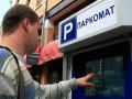 С 10 августа в Киеве будет только безналичная оплата парковки