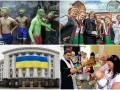День в фото: огромный флаг, зеленые парни, яблочный Спас и Гоголь жив
