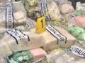 В Австралии изъяли крупнейшую в истории партию наркотиков
