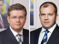 ГПУ хочет привлечь к уголовной ответственности Вилкула и Колесникова