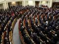 Лицемерие и пожизненные льготы: Депутаты-новички поделились с Корреспондентом впечатлениями от работы в Раде