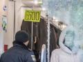 В центре Киева украли 40 шуб