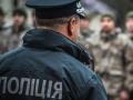В Виннице к воротам местного жителя прикрепили гранату