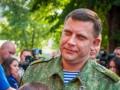 Главарь донецких боевиков пригрозил отказом от выполнения Минских соглашений