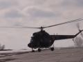 Появилось видео тренировки авианаводчиков в зоне ООС