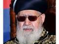 В Израиле скончался один из духовных лидеров евреев