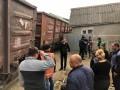 Поезд сошел с рельсов и въехал в ромское поселение в Ужгороде