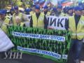 Железнодорожники устроили митинг под стенами Кабмина