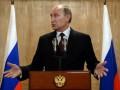Путин назвал поведение грузинских политиков в Украине