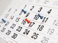 Впервые за 5 лет обновлен календарь госпраздников