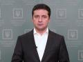 Зеленский рассказал, при каких условиях разрешит продажу земли иностранцам