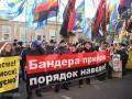 В Украине протестуют против польского закона о запрете